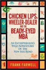chicken-lips-whealer-dealer-and-the-beady-eyed-mba